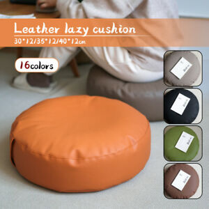 Round Pu Leather Cover Ottoman Cushion Footstool  Pouffe Stool Floor Seat Cover