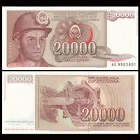 Yugoslavia 20000 20,000 Dinara Banknote, 1987, P-95, UNC, Europe Paper Money