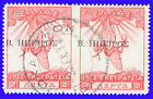 GREECE N.EPIRUS:HEL.ADM. 1914 Campaign 2 lep. Red pair USED SIGNED UPON REQUEST