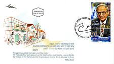 Israel 2016 FDC President Yitzhak Navon 1921-2015 1v Set Cover Presidents Stamps