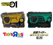 Kamen Rider Zero One DX Sparking Giraffe Gatling Hedgehog Progrise Key Rare Set