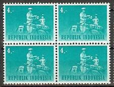 Indonesia 1964 Sc# 631 Mailman with bicycle block 4 MNH