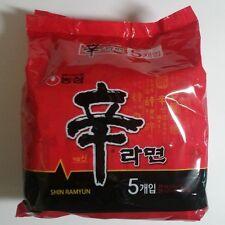 Nong Shim Korean Popular Shin Ramyun 120g 5Pcs Spicy Noodle Soup Instant Food
