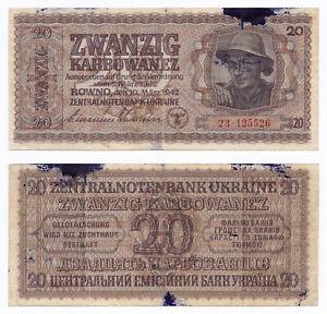 Ukraine, 20 Karbowanez 1942, Pick 53, Ros. 595a, VG/F, German Occupation, WWII