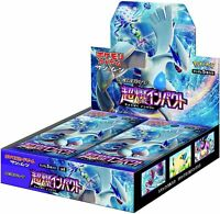 "Pokemon Card Game ""Explosive Impact"" Sun & Moon Expansion Pack BOX Japan ver"