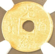 1906-1908 China Kwangtung One Cash Brass Coin NGC Y-191 AU 58