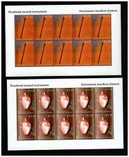 Kosovo 2004 Kleinbogensatz Holzblasinstrumente MiNr. 20-21 ** / MNH