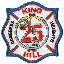 DCFD Engine 25 Congress Heights Fire Patch