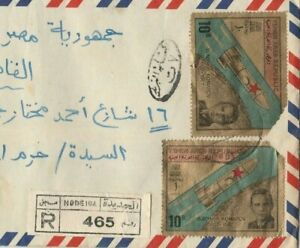 YEMEN Reg.Airmail Letter Tied Rare Used Stamps 2 X 10 B. Censored to Cairo 1972