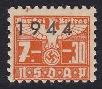 Stamp Germany Revenue WWII 1944 3rd Reich War Era Party Dues 07.30 MNG