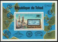 Tschad 1977 - Mi-Nr. Block 68 ** - MNH - Zeppelin