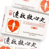 Su Xiao Jiu Xin Wan (120 Pills) 速效救心丸