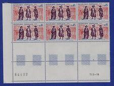 U4* Timbres France Neuf**MNH TBE 1971 (n°1678) Bloc de 6 +BDF (Etats-Généraux)