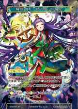 FOW TCG The Time Spinning Witch WOM-057 Ruler Card Force of WIll MINT Japanese