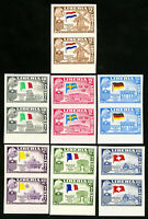 Liberia Stamps # 368-70 + C114-7 XF Imperf pairs OG NH