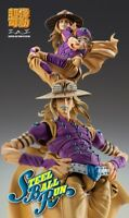 JoJo Super Action Statue Steel Ball Run Gyro Zeppeli Limited figure 160mm Japan