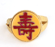 Alexis Kirk Vintage Large Hinged Gold Tone Bracelet Bakelite Disc Asian Symbol