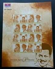 P. Ramlee Artist Supreme Malaysia 1999 Director (sheetlet) MNH *imperf *rare