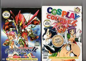 Sora Kake Girl Vol.1-26 End + COSPLAY COMPLEX Complete OVA Anime Serie DVD