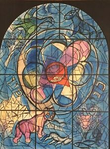 Mid Century Litho Listed Artist Marc Chagall Stained- Glass Tribe of Benjamin-