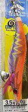 NEW BLUSPIN EGI SOUND RATTLE SQUID JIG SEPPIE CALAMARI 3.5 20gr COL. 16Y- 01
