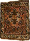 Semi Antique Tribal Floral 2X2'6 Oriental Area Rug Small Kitchen Decor Carpet
