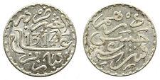 MOROCCO - MAROC Abdül Aziz I, 1 DIRHAM 1314 H (1896) Paris