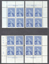 CANADA #358 5c BLUE, 1955 PLATE-1 BLOCK SET, VF, MOST MINT NH