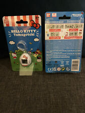Bandai/ Sanrio Hello Kitty Tamagotchi Electronic Pet Toy White