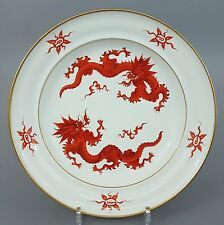 (mt048) gran pared Meissen plato decoración rojo mingdrache, dragón Ming, d = 32 cm