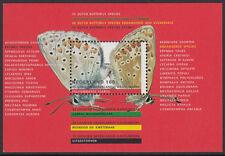 NEDERLAND 1993 / VLINDER BLOKJE /  POLYOMMATUS ICARUS / NVPH 1556 POSTFRIS ***