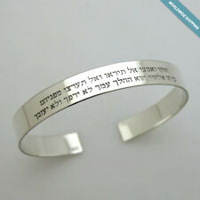 Sterling Silver Men's Cuff - Jewish Jewelry - Hebrew Psalm Personalized Bracelet