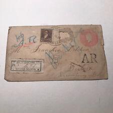 Vintage Argentina Cover - Registered Mail