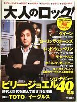 USED Otona no Rock! 2011 Japan Music Magazine Billy Joel Rolling Stones Beatles