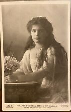 Antique 1910s Photo Card Of Grand Duchess Maria Nicolaevna Romanov Of Russia