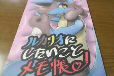 POKEMON Doujinshi Lucario Anthology shitaikoto Memo chou (B5 54pages) Furry