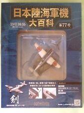 "Nakajima Ki-115 ""Tsurugi"" Fighter 1:87 Diecast Model Japanese Army Fighter"