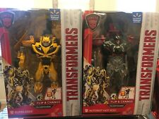 Transformers Bumblebee Autobot Hot Rod Walmart Exclusive