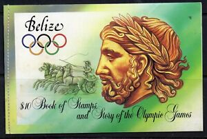 BELIZE STAMPS 1984 $10 BOOK OF STAMPS AND THE STORY OF THE OLYMPIC GAMES MNH