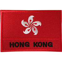 Hong Kong Flag Patch Iron / Sew On Cloth Jacket Jeans Bag Hat Embroidered Badge