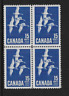 1963 CANADA - CANADIAN GEESE - BLOCK OF FOUR - MINT AND NEVER HINGED.