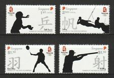 SINGAPORE 2008 BEIJING OLYMPIC GAMES COMP. SET OF 4 STAMPS IN MINT MNH UNUSED