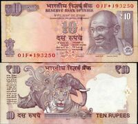 INDIA 10 RUPEES 2012 P 102 NEW STAR * REPLACEMENT UNC
