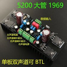 New DC12-33V Fever 1969 Small Class A Amplifier Board Module DIY Kits
