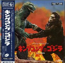 OST-KING KONG VS GODZILLA(1962)-JAPAN LP Ltd/Ed I45