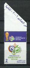 s7607) QATAR 2002 MNH** WC Football'02- Coppa del Mondo Calcio 1v.