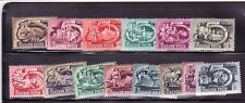 HUNGARY Sc 871-84 NH ISSUE OF 1950 - FIVE YEAR PLAN