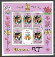 Bhutan 1981 Royal Wedding Prince Charles and Diana Souvenir Sheet MNH (SC# 319)