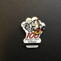 WDW Share A Dream - Disney MGM Studios 100 Years of Magic - Disney Pin 7040