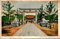 Kobe Japan Minatogawa Shrine Postcard Unused (34854)